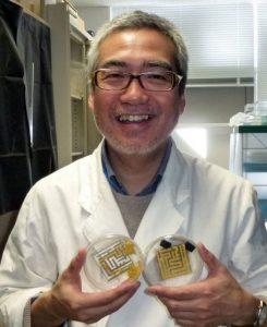 Toshiyuki Nakagaki
